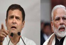Photo of राहुल गांधी ने पीएम मोदी से पूछा कि, देश को बताएं किसने मसूद अजहर को पाकिस्तान भेजा
