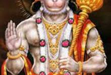 Photo of हनुमान जयंती पर राशि के अनुसार करें ये काम, मिलेगा अद्भुत फल