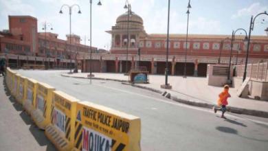 Photo of कोरोना केस के बढ़ते मद्देनजर राजस्थान सरकार सख्त, 17 मई तक बढ़ा कर्फ्यू, जारी किये दिशा-निर्देश