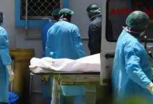 Photo of दुनियाभर में कोरोना महामारी का कहर बरकरार, भारत मौत के मामलों में दूसरे स्थान पर