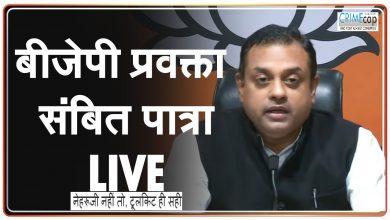 Photo of नेहरूजी नहीं तो,भाजपा प्रवक्ता ने टूलकिट को सही दिखाया !