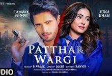 Photo of Hina Khan का लेटेस्ट गाना 'Patthar Wargi' रिलीज, फैन्स ने दिया ताबड़तोड़ रिस्पांस- देखें Video