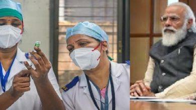 Photo of टीकों के निर्माण में मोदीजी एकाधिकार खत्म हो