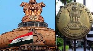 Photo of लोकतंत्र के लिए हमारे देश की दिल्ली उच्च न्यायालय का महत्वपूर्ण फैसला!