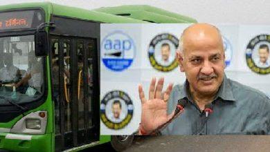 Photo of DTC बसों की खरीद में मिली क्लीन चिट 'आप' की ईमानदार राजनीति का सबूत : मनीष सिसोदिया