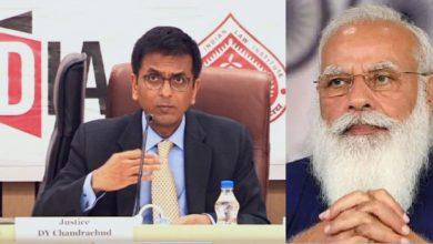 Photo of मोदी सरकार ध्यान से सुने न्यायाधीश डी.वाई. चंद्रचूड़ की बातको !