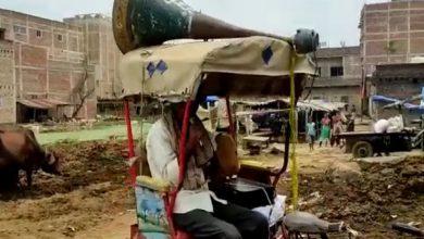 Photo of रिक्शे पर लाउडस्पीकर लगाकर खोली शराबबंदी की पोल, बोला- 'शहर में हर जगह मिल रही शराब'
