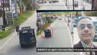 Photo of SC में जज मर्डर की गूंज, बार एसोसिएशन प्रमुख ने की CBI जांच की मांग, ऑटो ड्राइवर गिरफ्तार