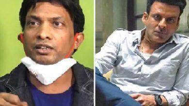 Photo of मनोज बाजपेयी को सुनील पाल ने बताया 'गिरा हुआ आदमी', 'द फैमिली मैन' और 'मिर्जापुर' को कहा 'पोर्न'