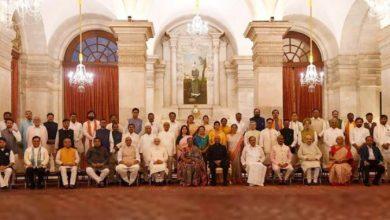 Photo of पीएम मोदी के नए सिपहसालारों से, किसे मिला कौन सा मंत्रालय जानिए