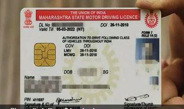 Photo of ड्राइविंग लाइसेंस के लिए नहीं देना होगा टेस्ट, सरकार ने जुलाई से बदला नियम