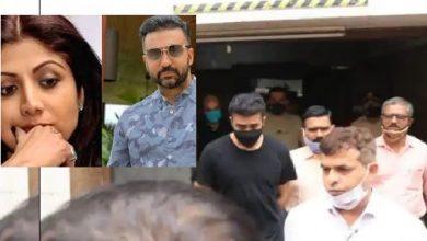 Photo of पोर्नोग्राफी केस में राज कुंद्रा को 14 दिन की न्यायिक हिरासत में भेजा गया