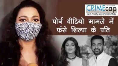 Photo of राज कुंद्रा पर एक्ट्रेस सागरिका शोना ने लगाया था आरोप, कहा- 'न्यूड ऑडीशन की डिमांड की थी'
