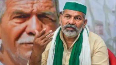 Photo of लखनऊ का भी करेंगे दिल्ली की तरह घेराव, किसान नेता राकेश टिकैत ने किया बड़ा ऐलान