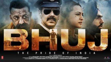Photo of Bhuj Teaser:अजय देवगन के दमदार डायलॉग के साथ रिलीज हुआ फिल्म भुज: द प्राइड ऑफ इंडिया का टीजर