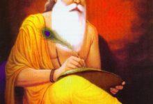 Photo of गुरु पूर्णिमा कब है? जानें तारीख, शुभ मुहूर्त और बातें