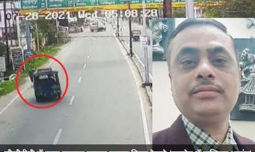 Photo of हाईप्रोफाइल केस की सुनवाई कर रहे जज की सड़क हादसे में मौत, CCTV से बढ़ी हत्या का आशंका
